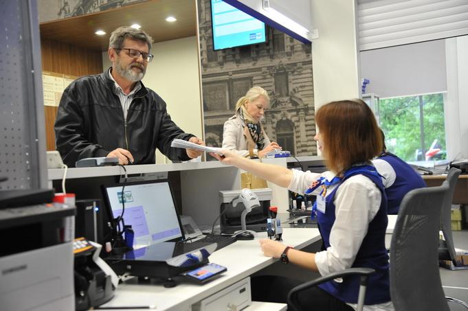Какой прожиточный минимум для пенсионеров в новгородской области