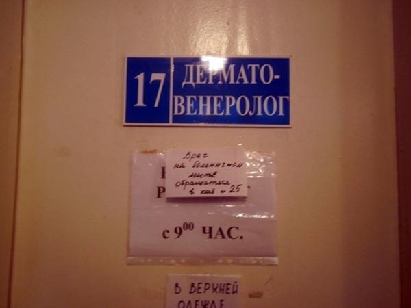 Кировская районная больница